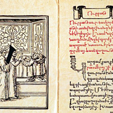 The first Armenian book was published in Venice in 1512
