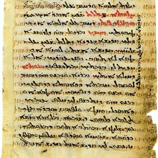 Armenian was one of the first languages into which the Bible was translated