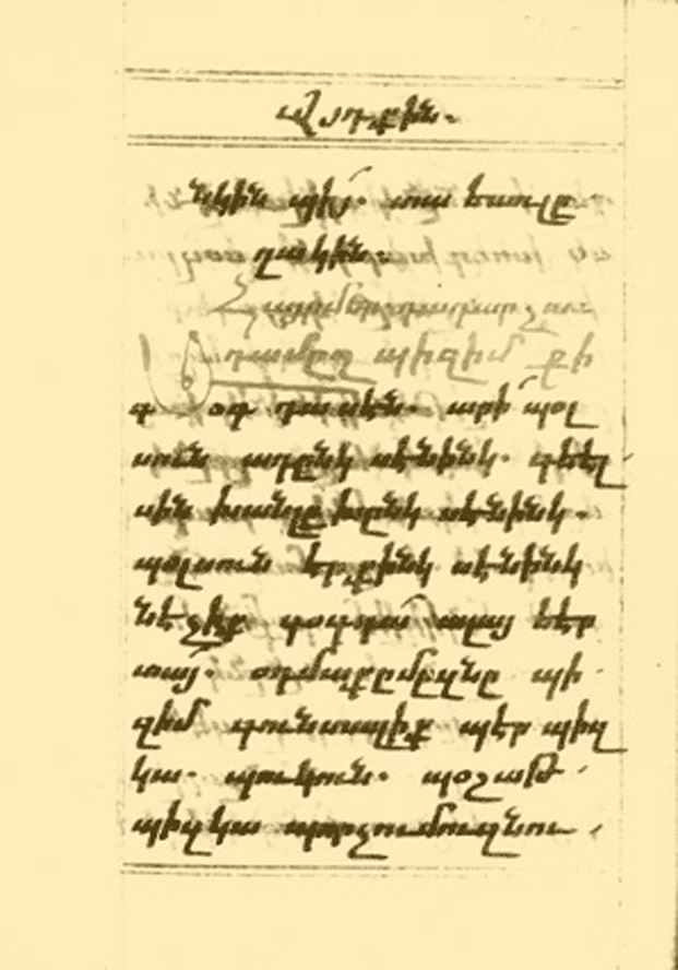 The Armenian alphabet has been used to write Turkish - 100