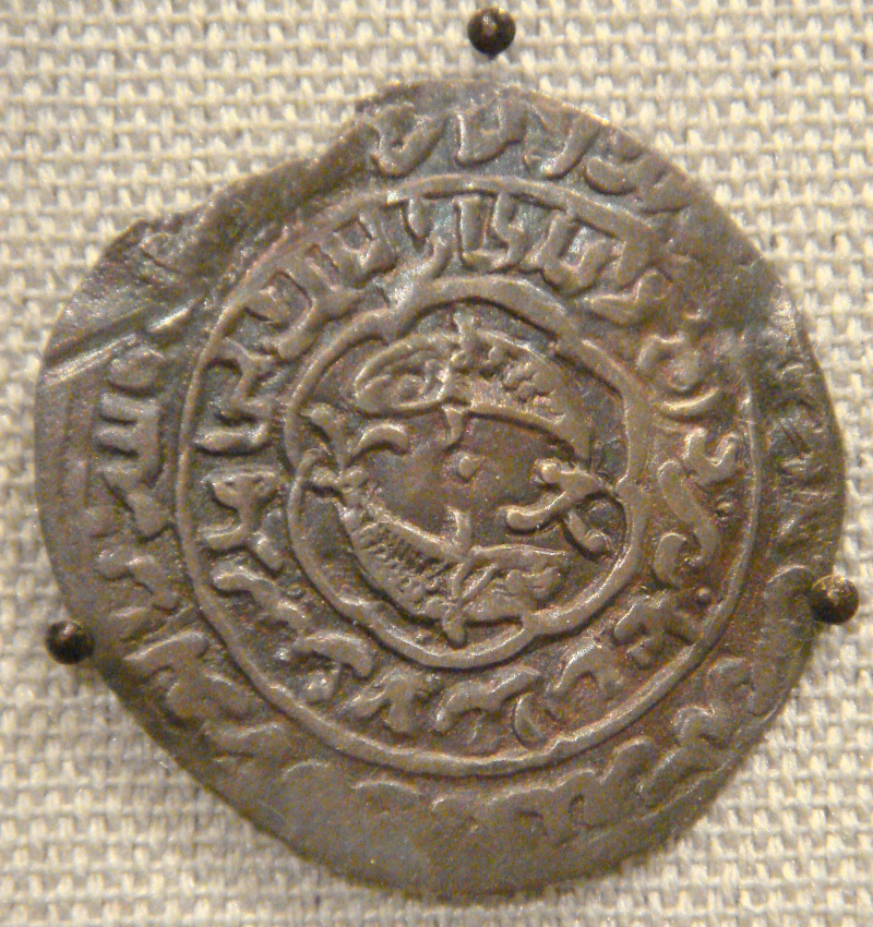 A coin from the Rasulid period, 14th century Yemen