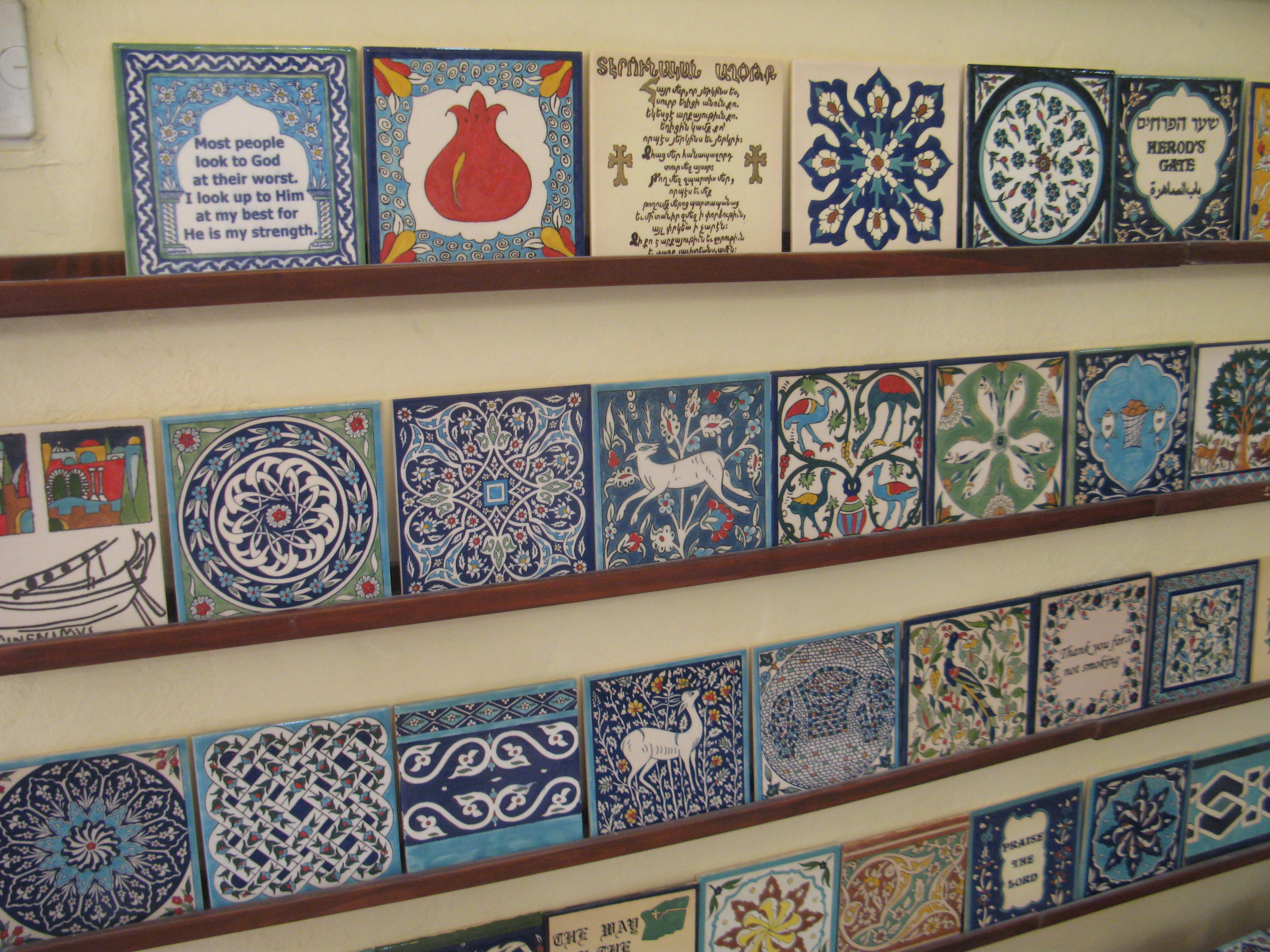 Samples of Armenian ceramics from Jerusalem