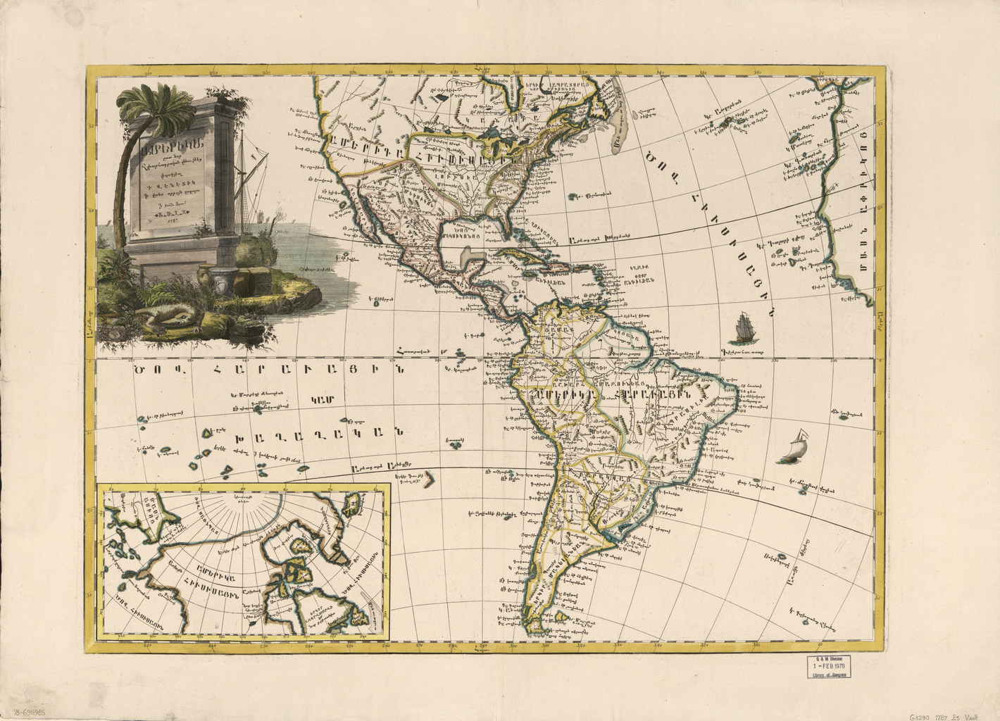 America According to New Geographical Explorations, a map printed by the Mekhitarist Congregation in Venice in 1787 (around twenty years before the Lewis and Clark Expedition)