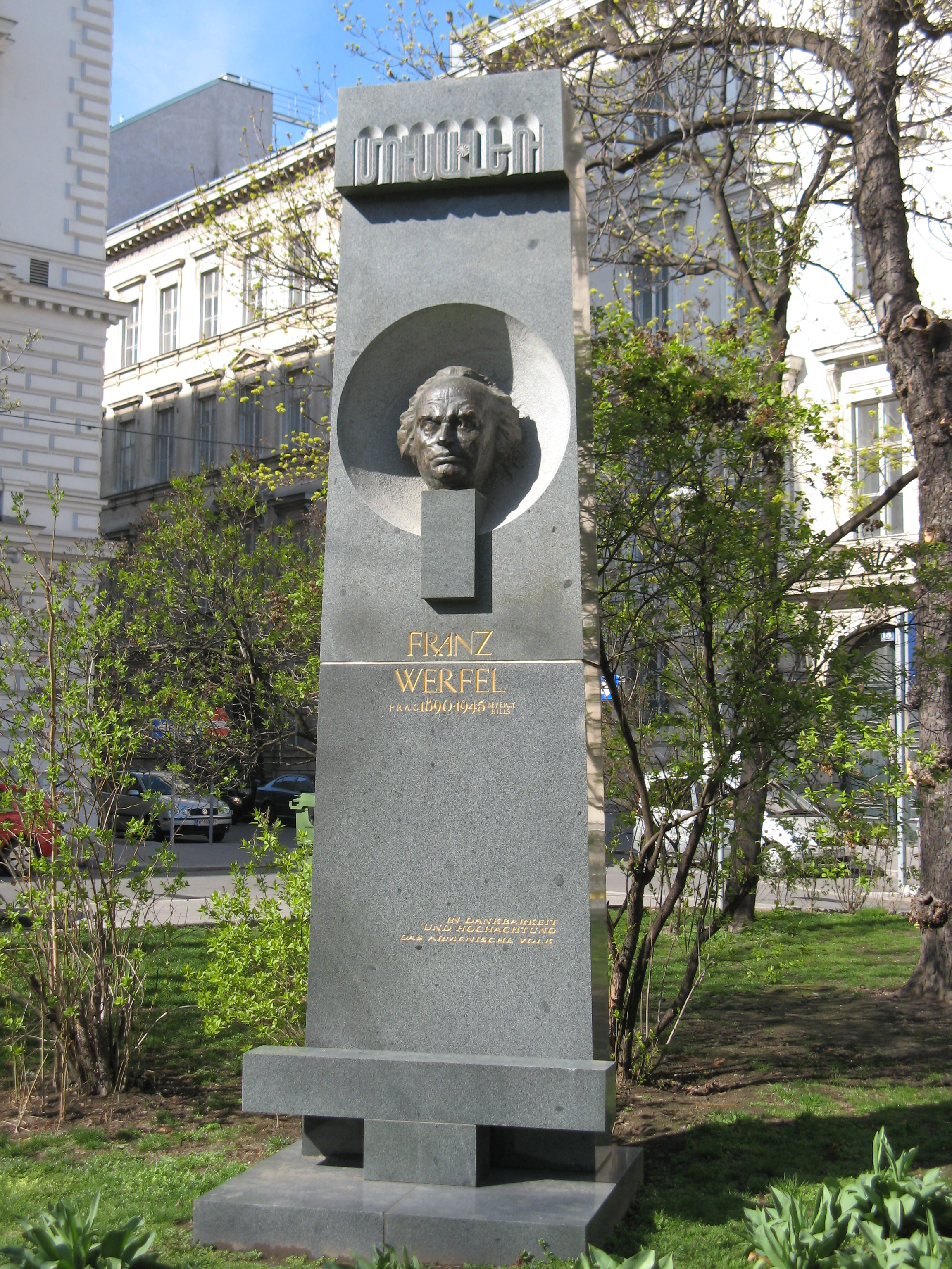 "The memorial to Franz Werfel in central Vienna, adorned with the Armenian ""Mousa Ler"" on top, and the inscription: ""In gratitude and great respect – the Armenian people"""
