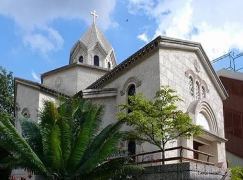 The St. Gregory the Illuminator Armenian Church in Caracas, the capital of Venezuela