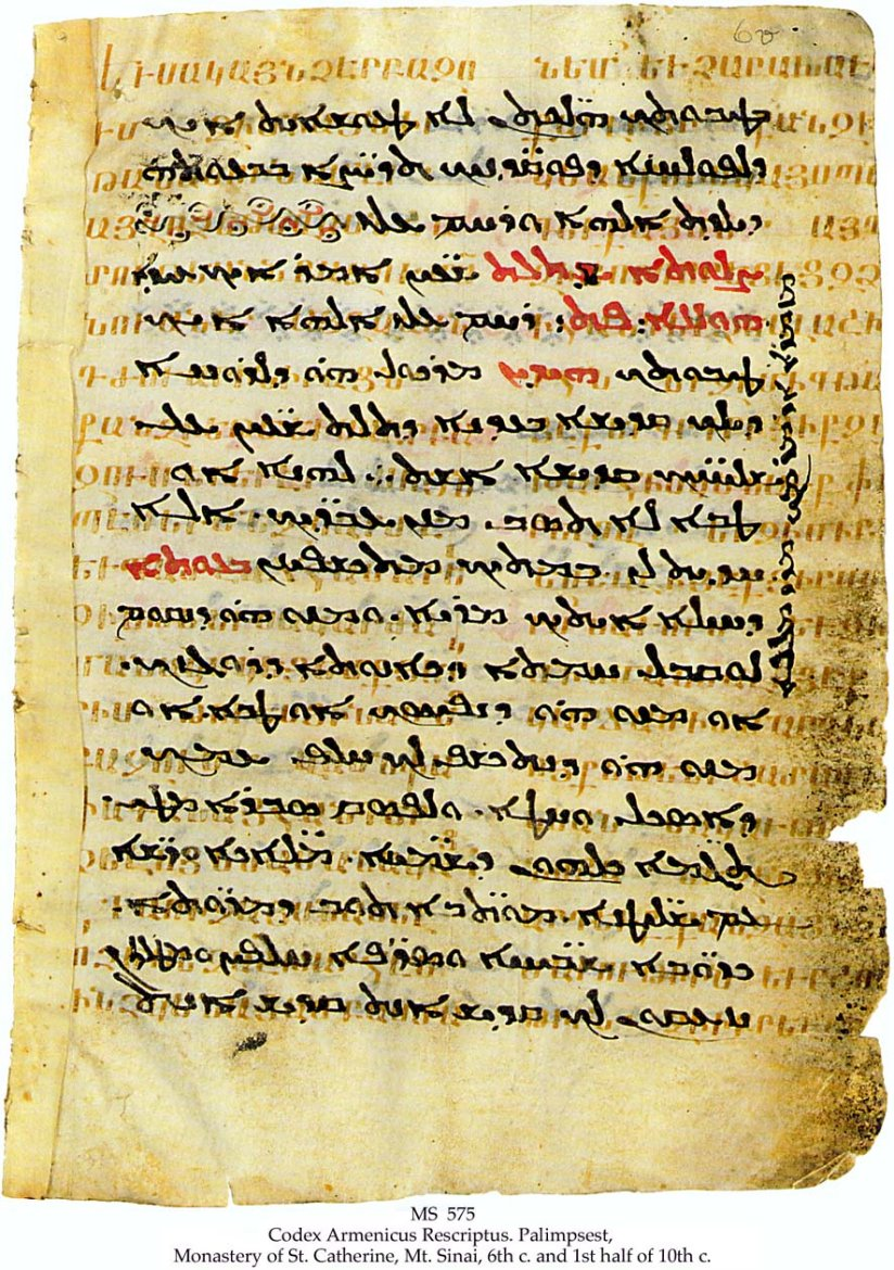 A palimpsest, or a manuscript written over with some other text – a not uncommon practice during times when paper was scarce – with 10th-century Syriac prayers over 6th century Armenian religious writing, from St. Catherine's Monastery at Mt. Sinai in Egypt today