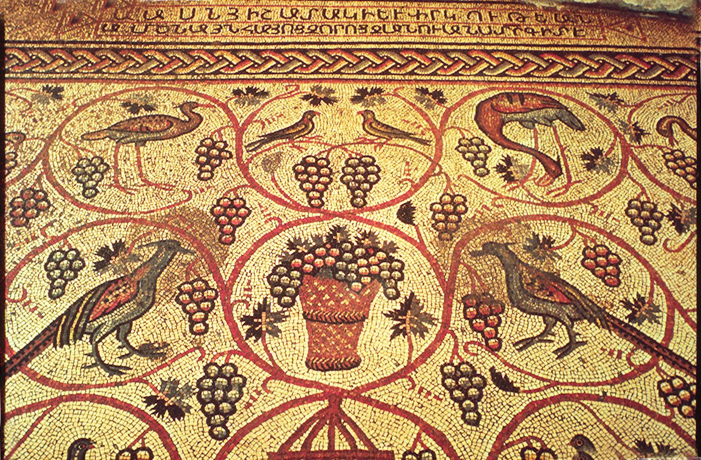 A mosaic dating from the 6th century, including Armenian writing, discovered during construction works in 1894