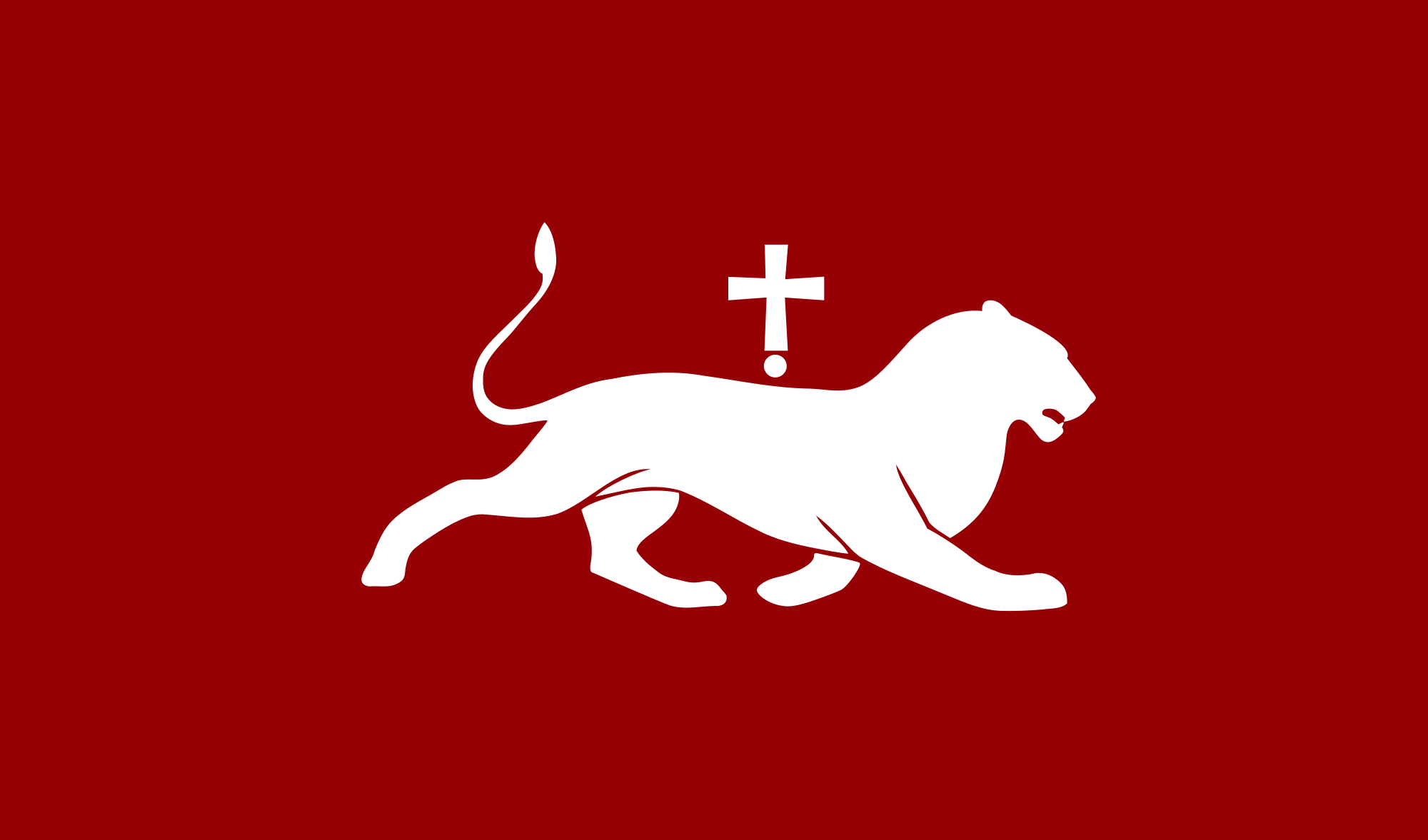A depiction of the standard of the House of Bagratouni