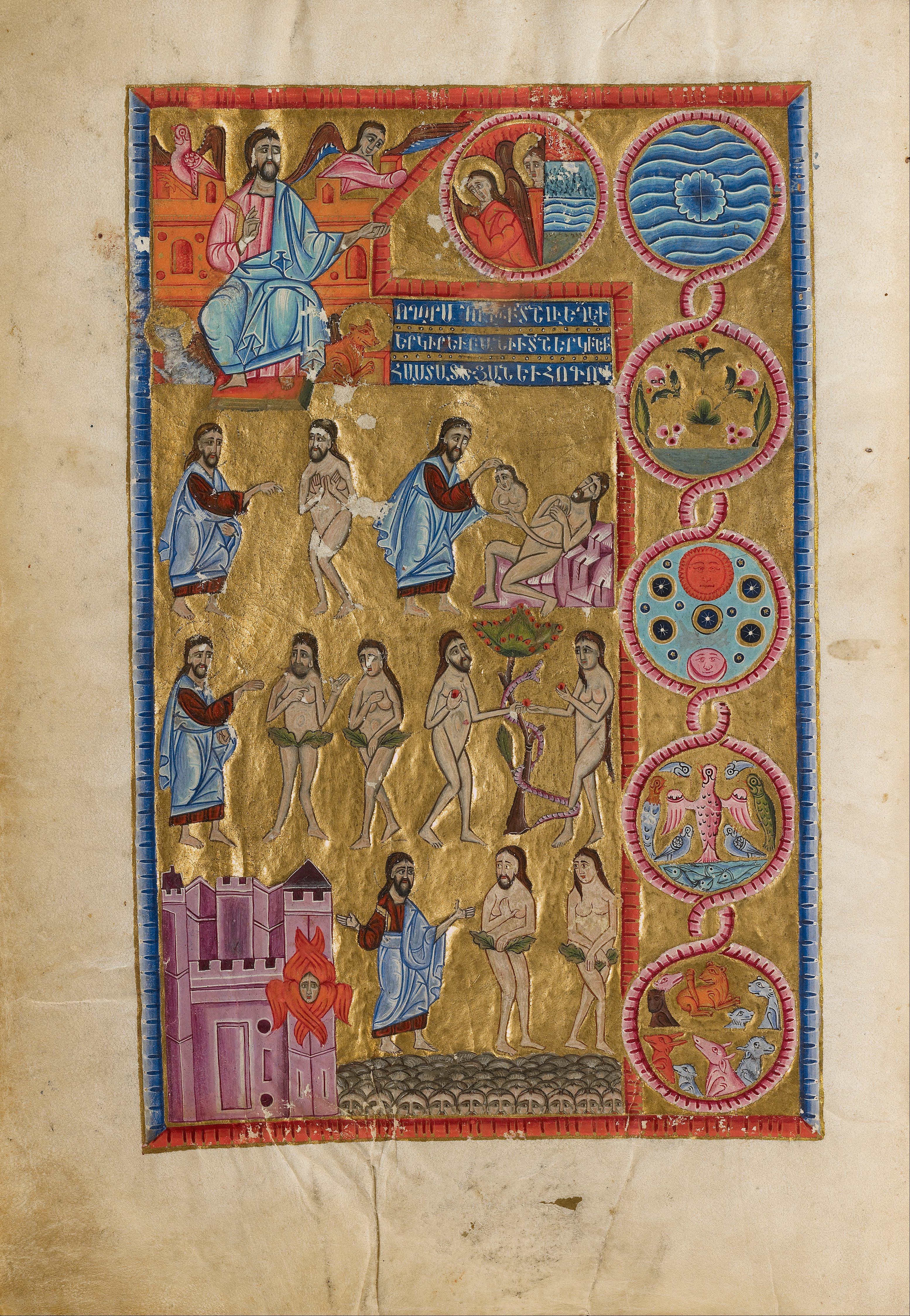 Scenes from the Bible, including the creation of Adam and Eve, and the Garden of Eden, from an Armenian manuscript illuminated by Malnazar and Aghapir, Isfahan, dated to 1637-1638