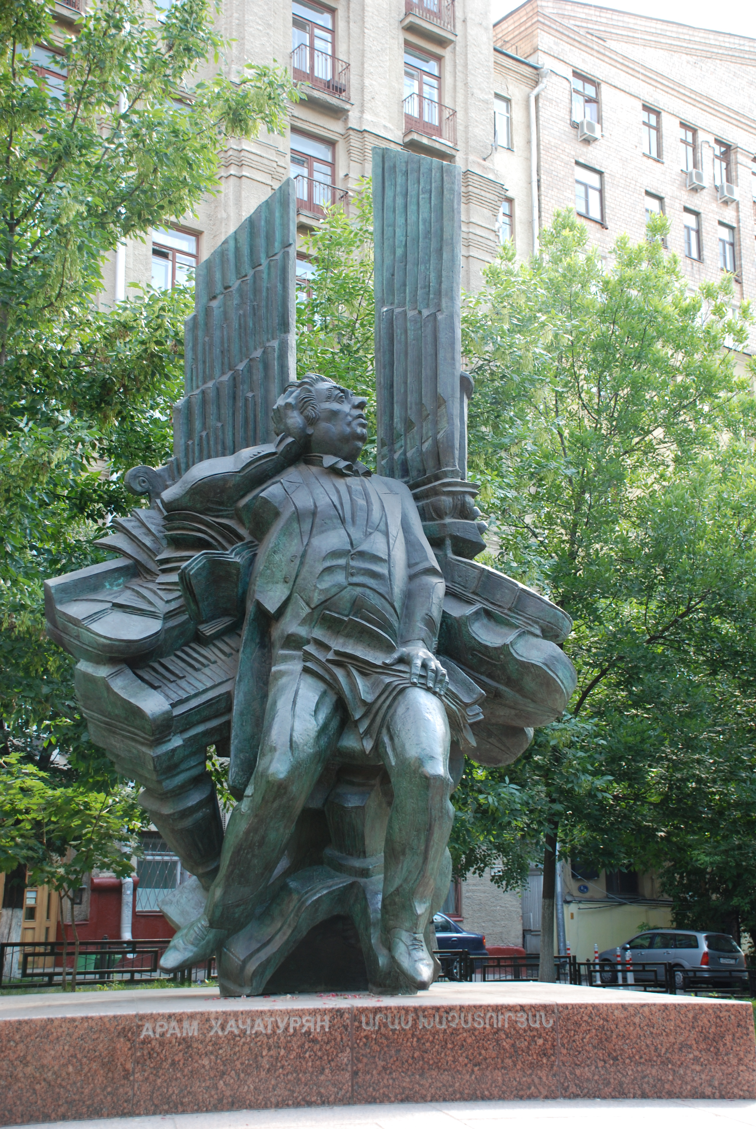 Monument to Aram Khachturian near the House of Composers in Moscow, by Russian-Armenian sculptor Georgiy Frangulyan